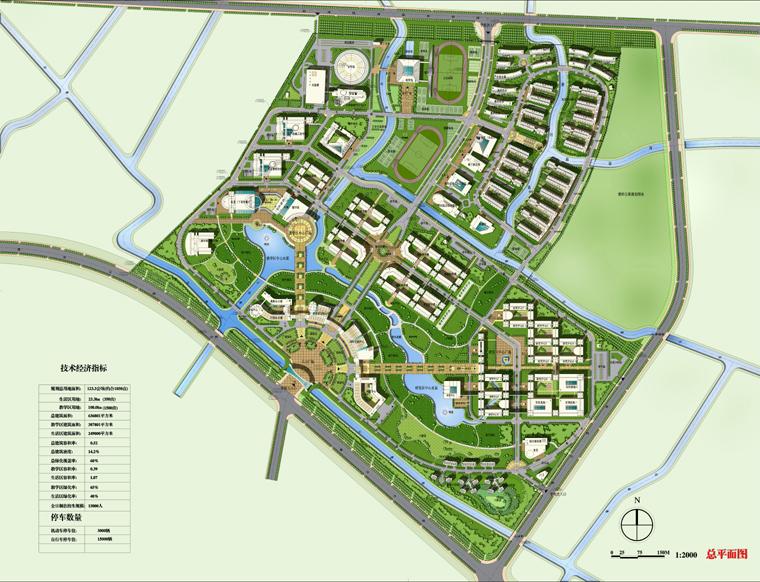 同济大学校园平面图地图