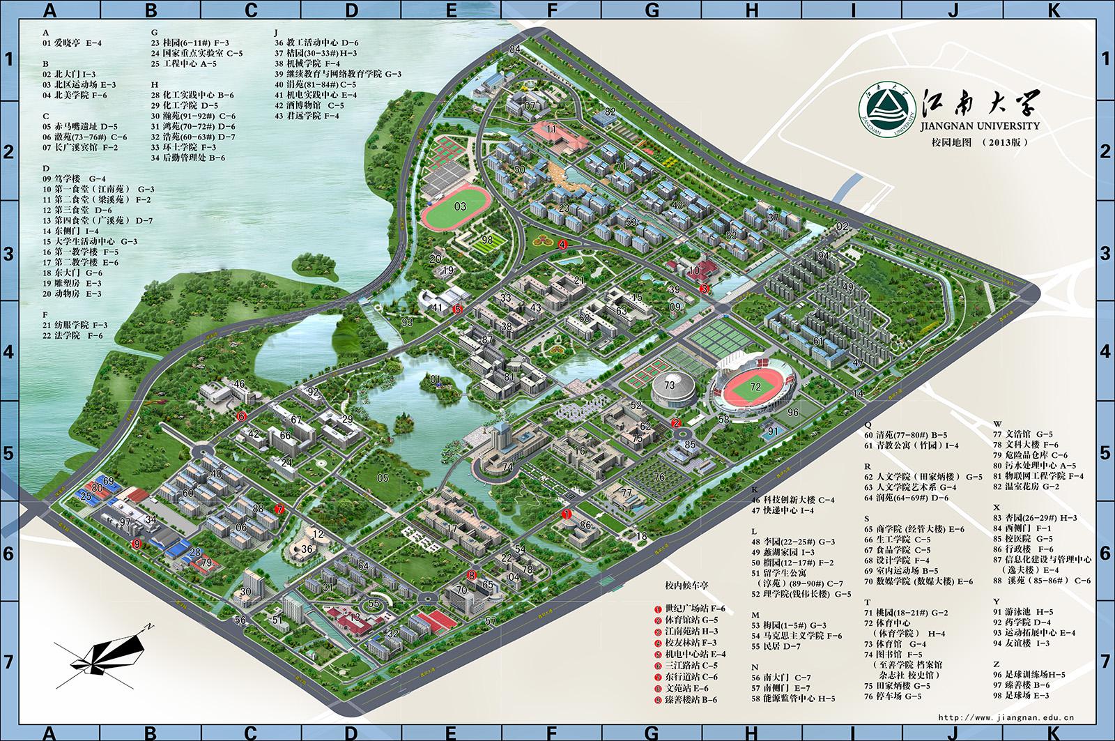 江南大学2013版本校园地图下载