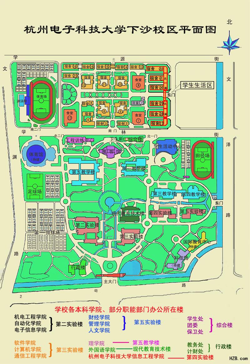杭州电子科技大学下沙校区平面地图