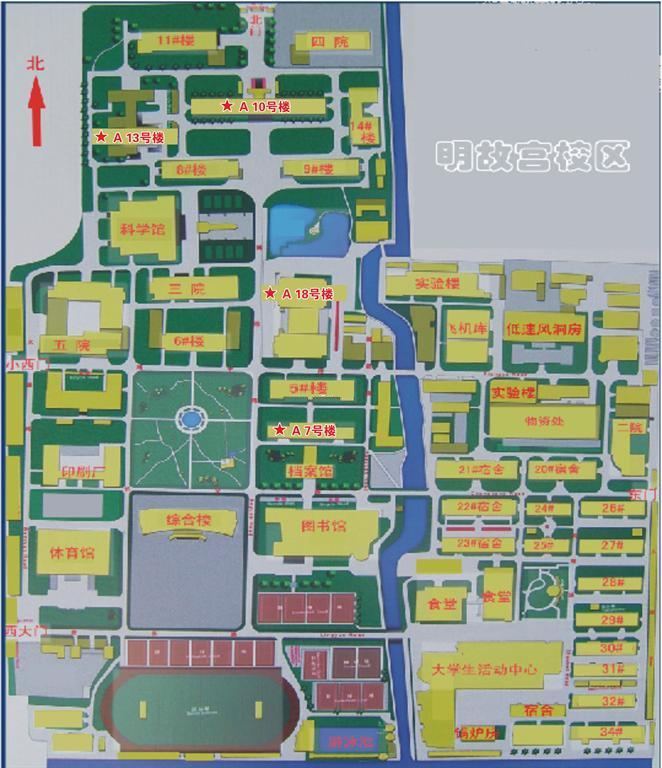 南京航空航天大学 校园平面图 南京航空航天大学14年研究