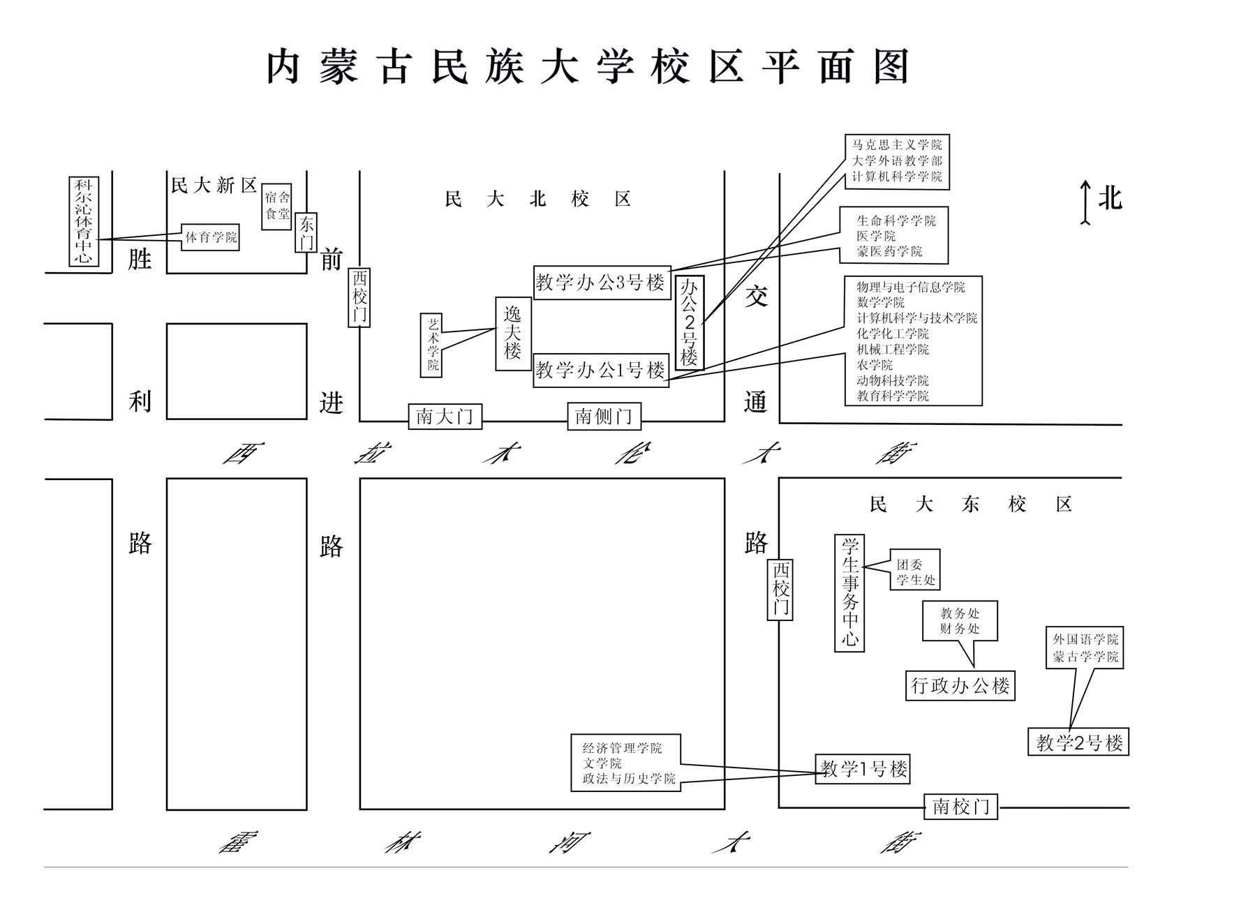 2017年内蒙古大学电路分析基础(加试)复试仿真模拟三套题